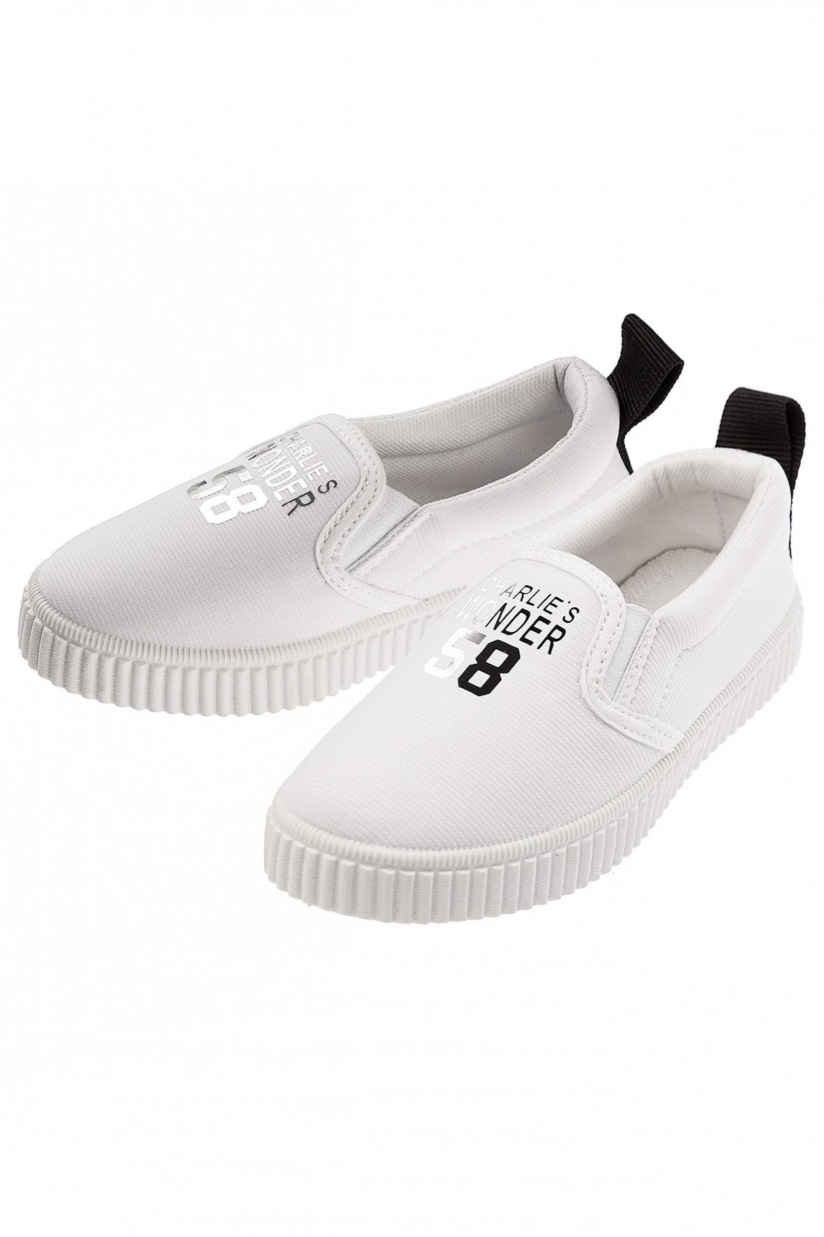 Buty chłopięce tenisówki