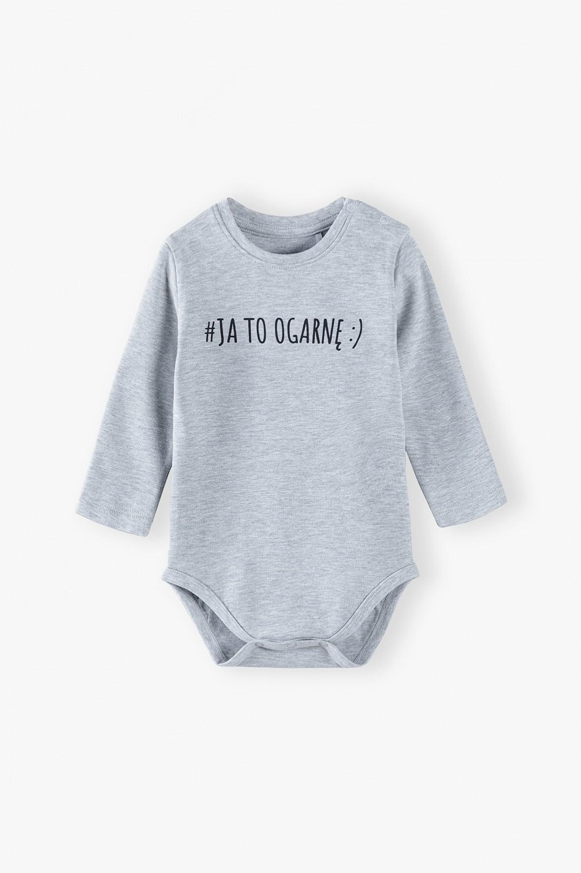 Body niemowlęce z napisem- # Ja to ogarnę - ubrania dla całej rodziny