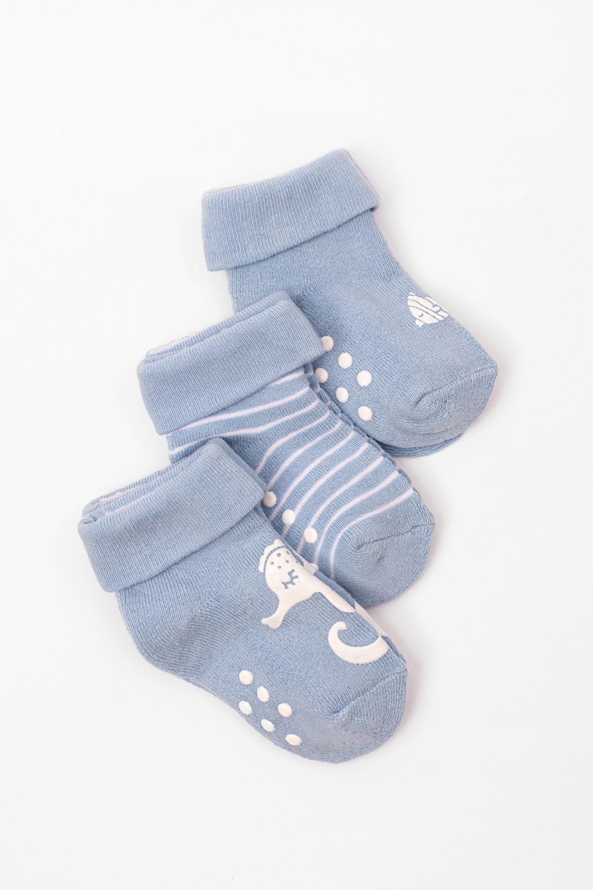 Skarpety niemowlęce antypoślizgowe 3pak niebieskie