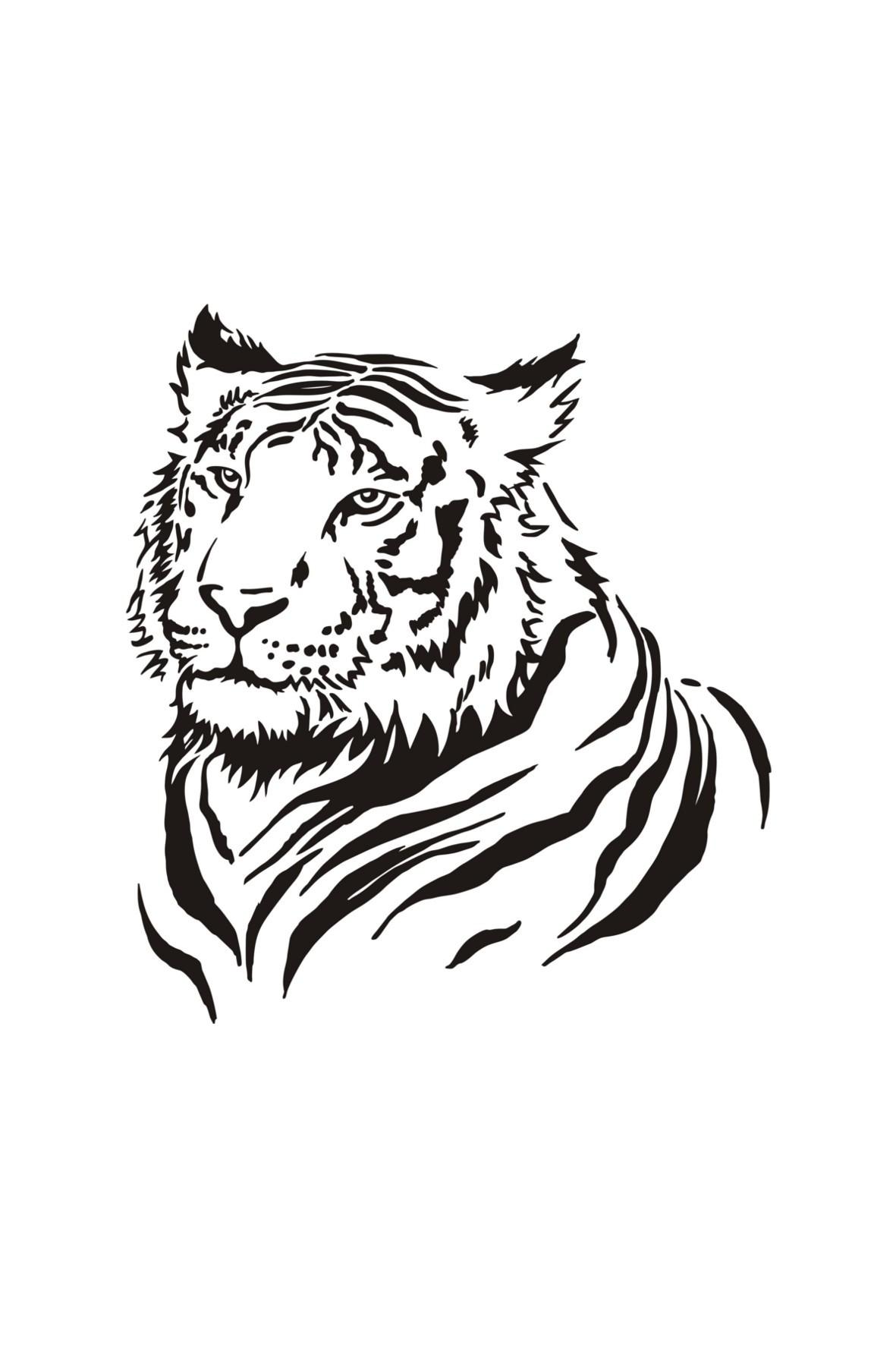 Naklejka welurowa Tygrys