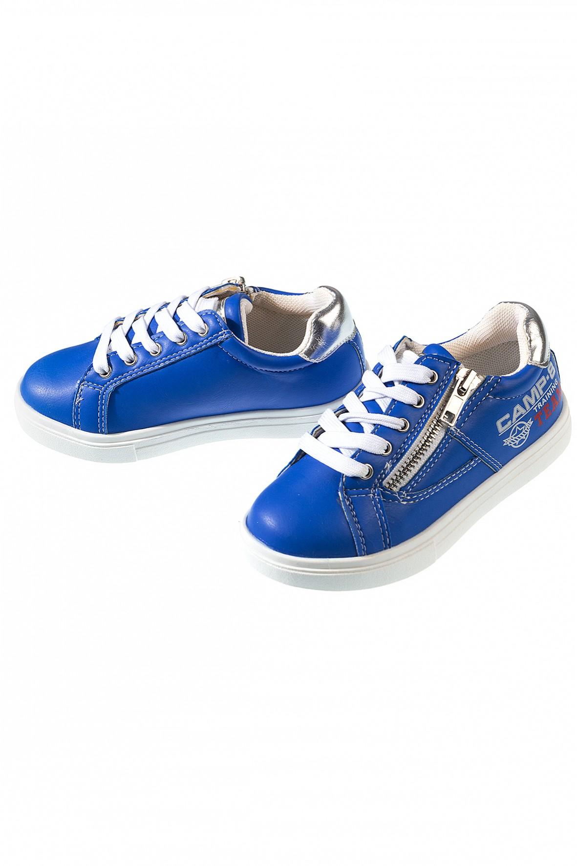 Buty dla chłopca-niebieskie