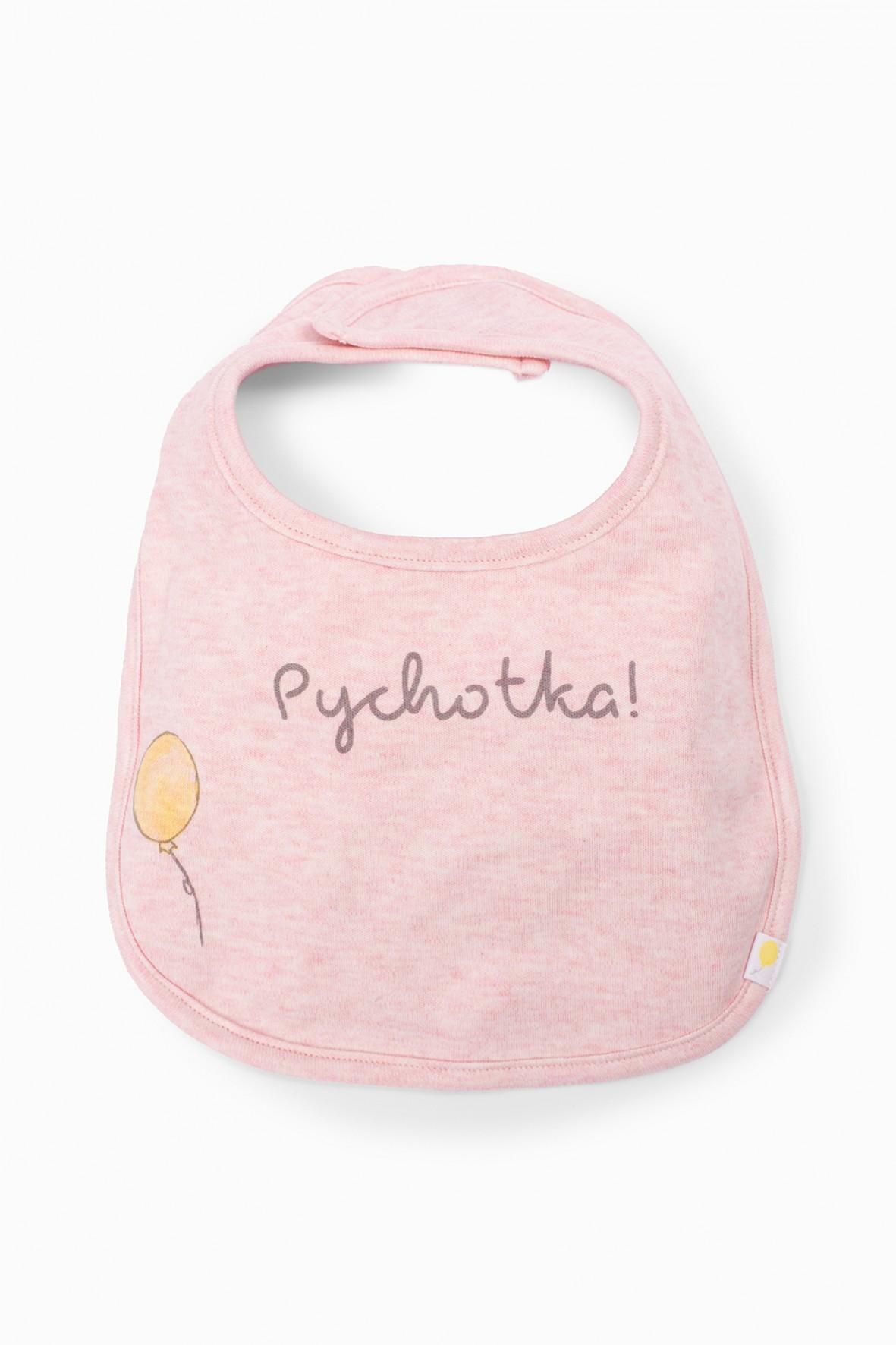 Śliniak niemowlęcy z napisem Pychotka - różowy