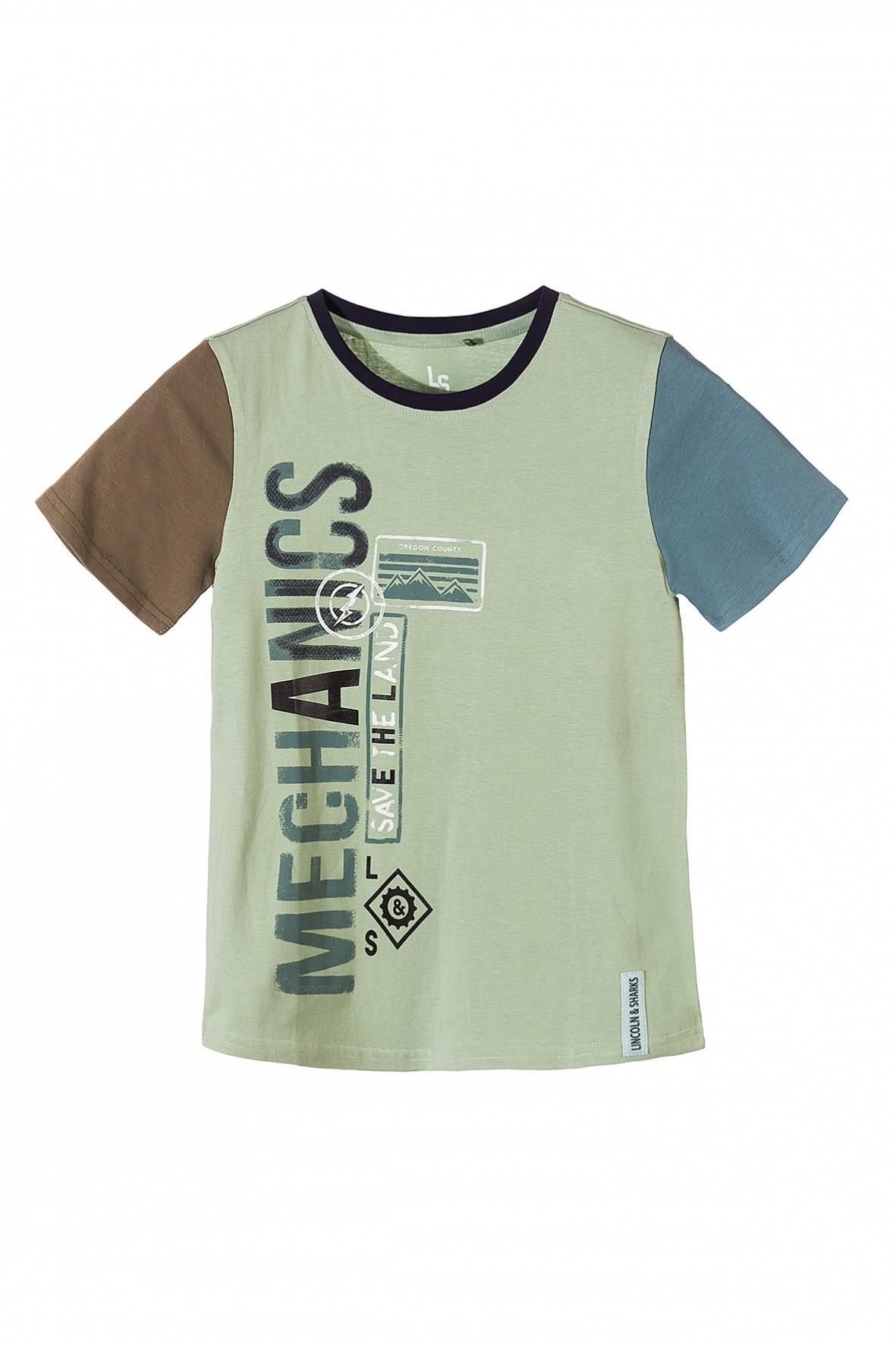 Koszulka chłopięca 100% bawełna