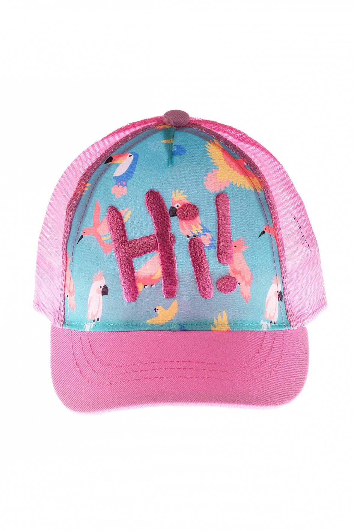 Czapka z daszkiem na lato- różowa z napisem Hi