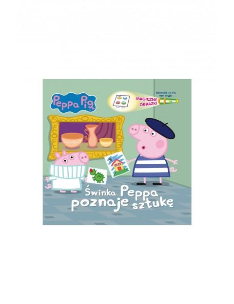 Książka dziecięca -  Świnka Peppa poznaje sztukę. Magiczne obrazki