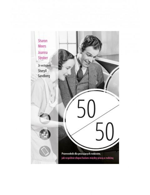 """Książka """"50/50. Przewodnik dla pracujących rodziców, jak wspólnie złapać balans między pracą a rodziną"""""""