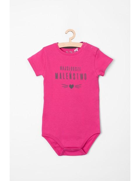 """Body dla dziewczynki - różowe z napisem """"Najsłodsze maleństwo"""""""
