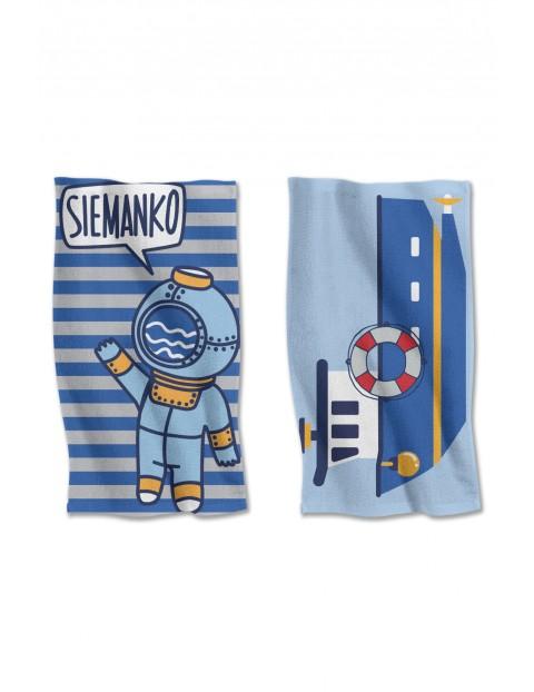Ręcznik kąpielowy 40x70 cm 2szt. Łódka i Siemanko