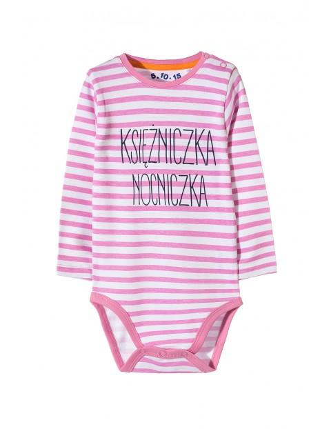 Body niemowlęce w różowe paski