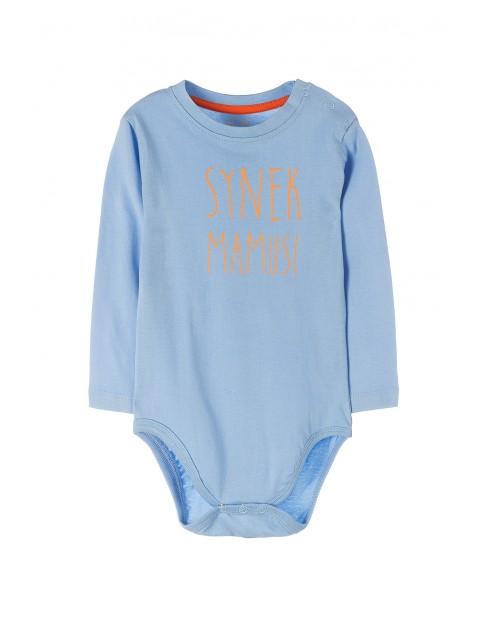 Body niemowlęce 100% bawełna 5T3540