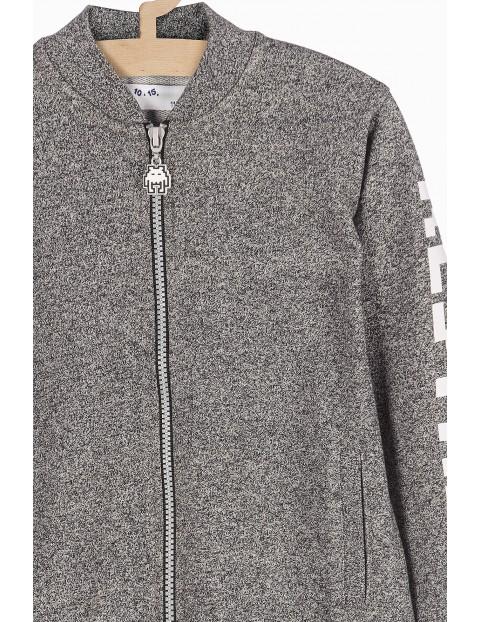 Sportowa bluza dla chłopca- szara z kapturem