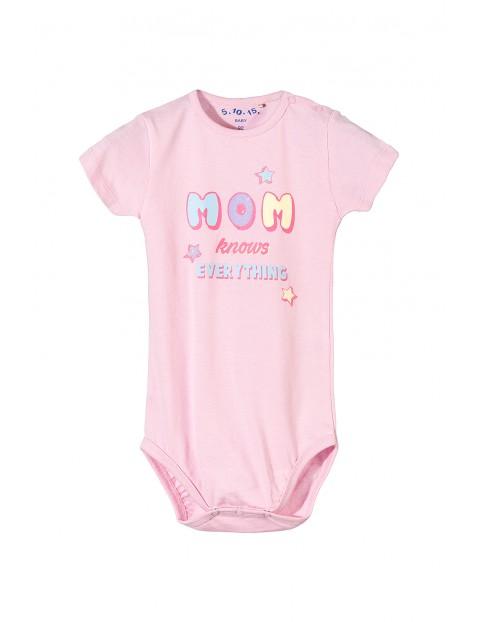Body niemowlęce 5T3458