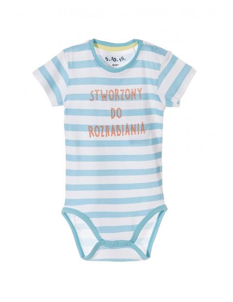 Body niemowlęce 100% bawełna 5T3465