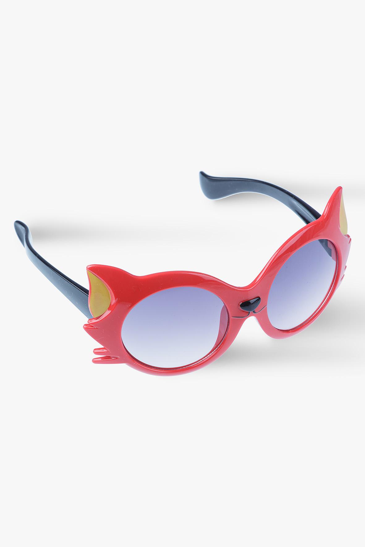 Okulary chłopięce 1Y4010