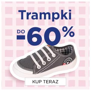 05082020_trampki