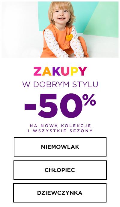 03042020_Zakupy50_MOB